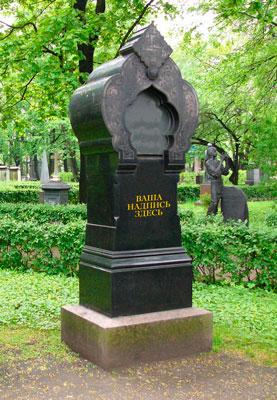 Заказать себе памятник и его памятники двойные купить на могилу
